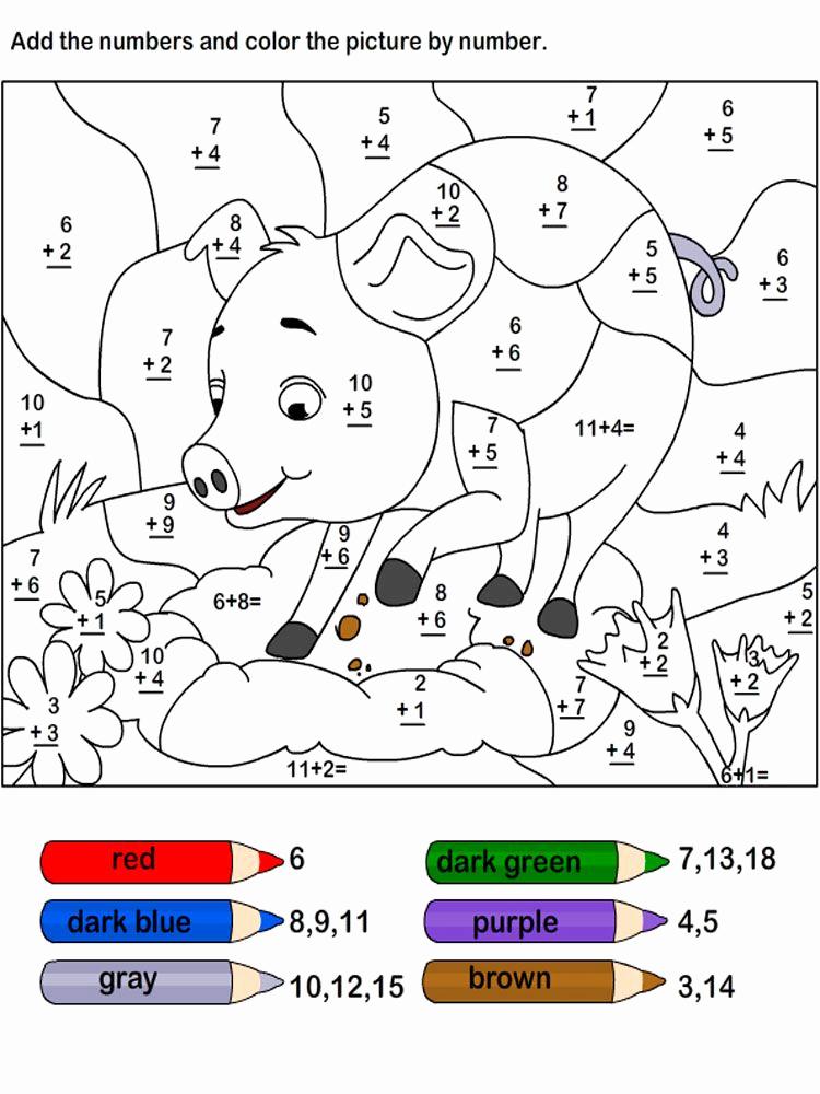 Addition Coloring Worksheets for Kindergarten Awesome Addition Worksheets