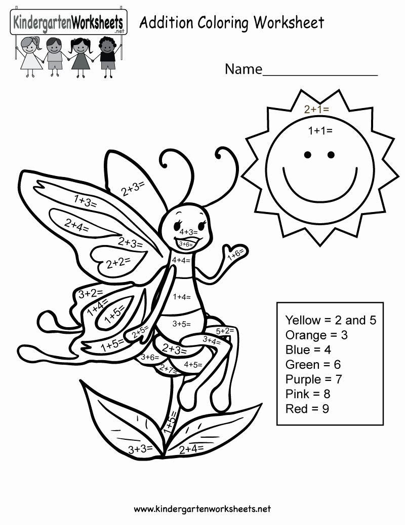 Addition Coloring Worksheets for Kindergarten Beautiful Addition Coloring Worksheet Free Kindergarten Math