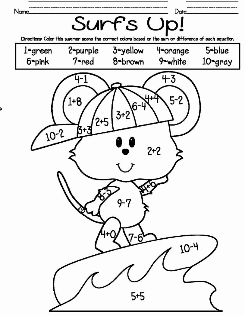 Addition Coloring Worksheets for Kindergarten Luxury Addition and Subtraction Coloring Worksheets for