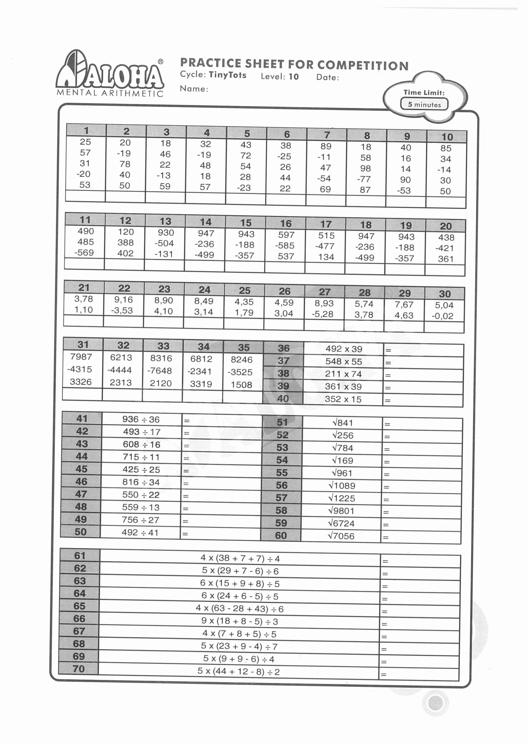 Aloha Math Worksheets Beautiful 30 Aloha Math Worksheets