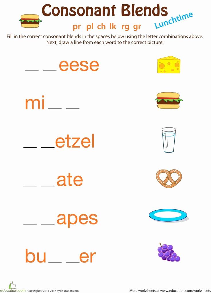Blends Worksheet for First Grade Elegant 7 Best Phonics 1st Grade Images On Pinterest