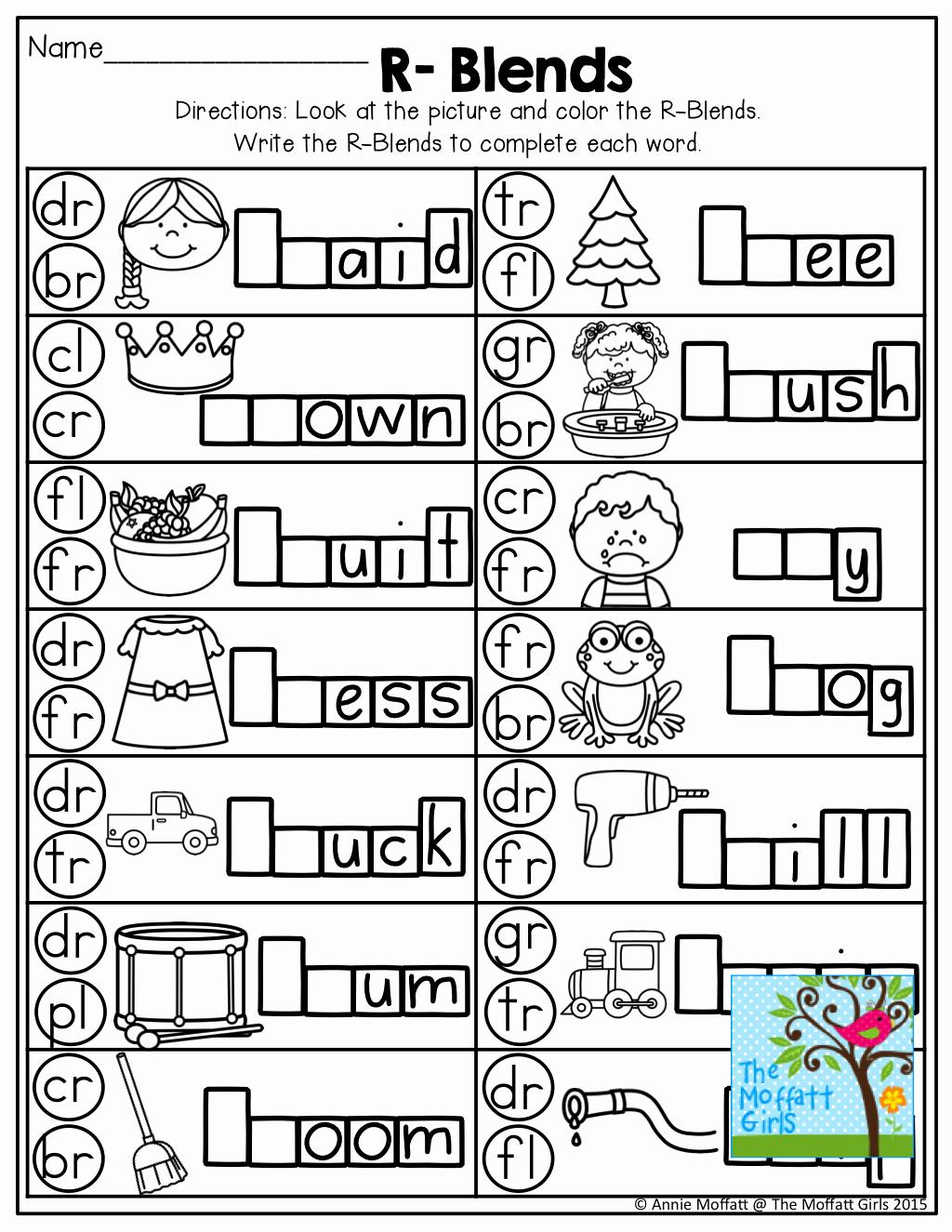 Blends Worksheet for First Grade Inspirational Pin On Kinderland Collaborative