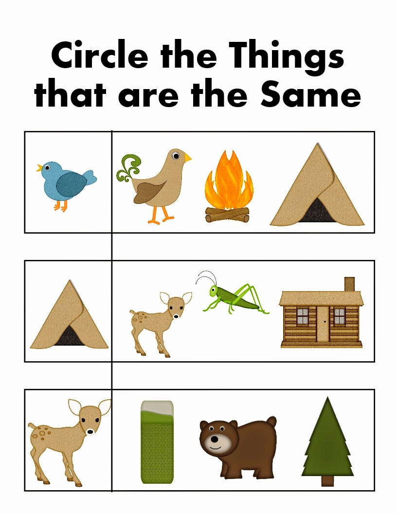 Camping themed Worksheets Luxury Camping themed Worksheets Set 2