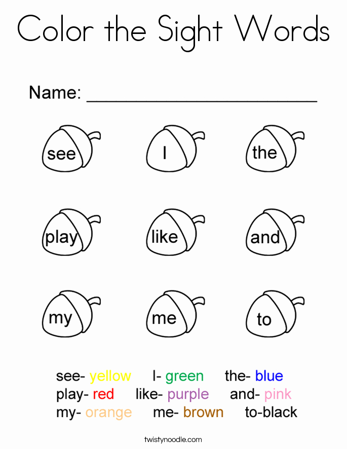 Color Sight Word Worksheets Lovely Color the Sight Words Coloring Page Twisty Noodle