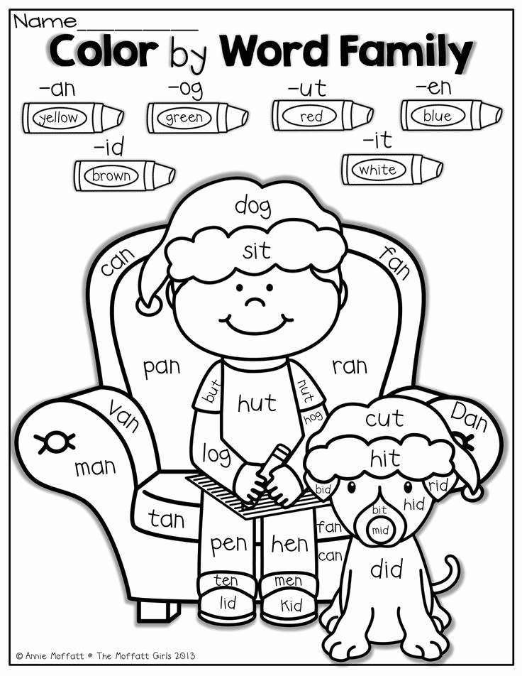 Color Sight Word Worksheets Unique Color by Sight Word Printables Sketch Coloring Page