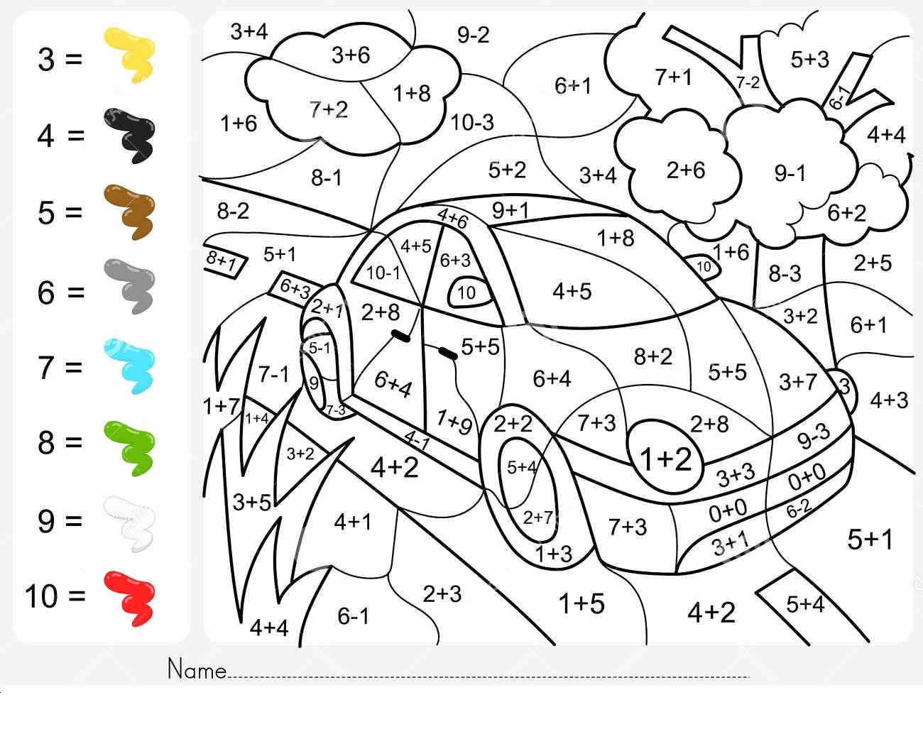 Coloring Addition Worksheet Inspirational Addition and Subtraction Coloring Worksheets for 2nd Grade
