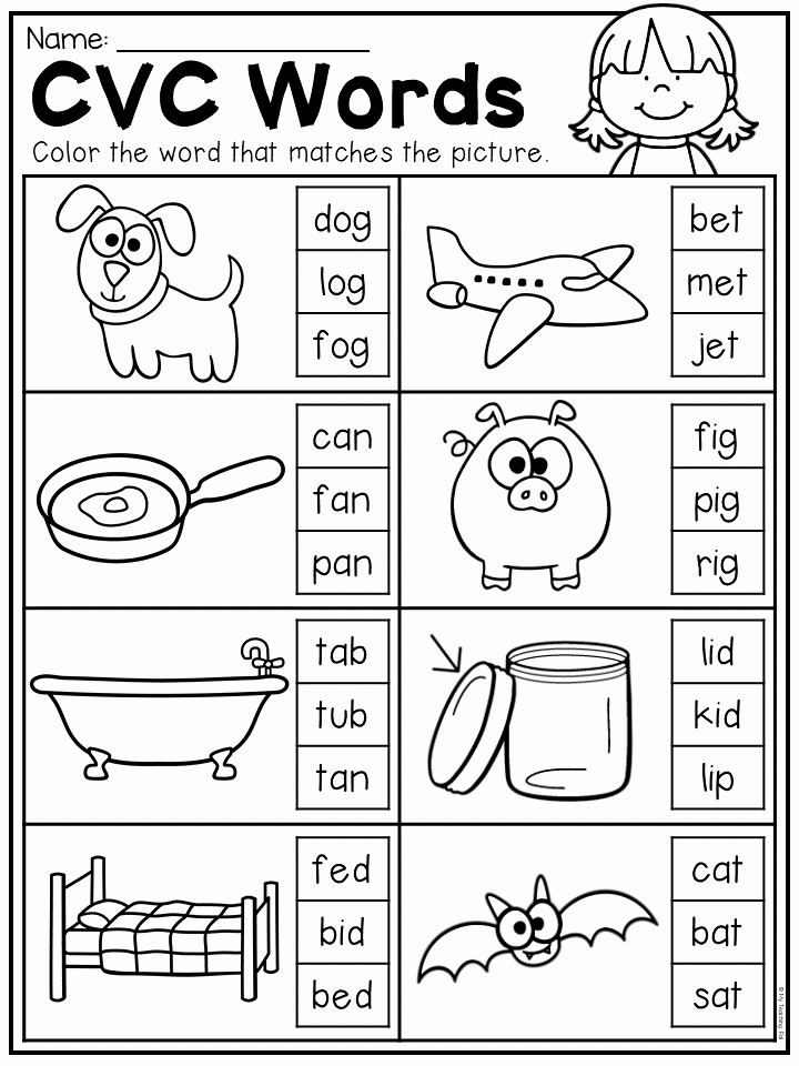 Cvc Worksheet Kindergarten New Kindergarten Cvc Worksheet Packet