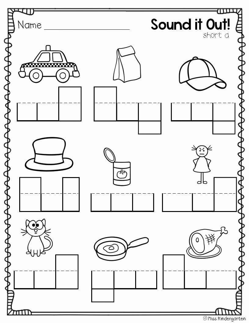 Cvc Worksheet Kindergarten New Miss Kindergarten Super Cvc Practice