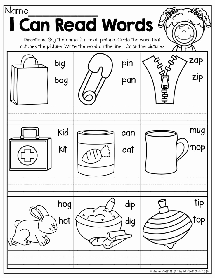 Cvc Worksheets for Kinder Awesome Best 25 Cvc Worksheets Ideas On Pinterest
