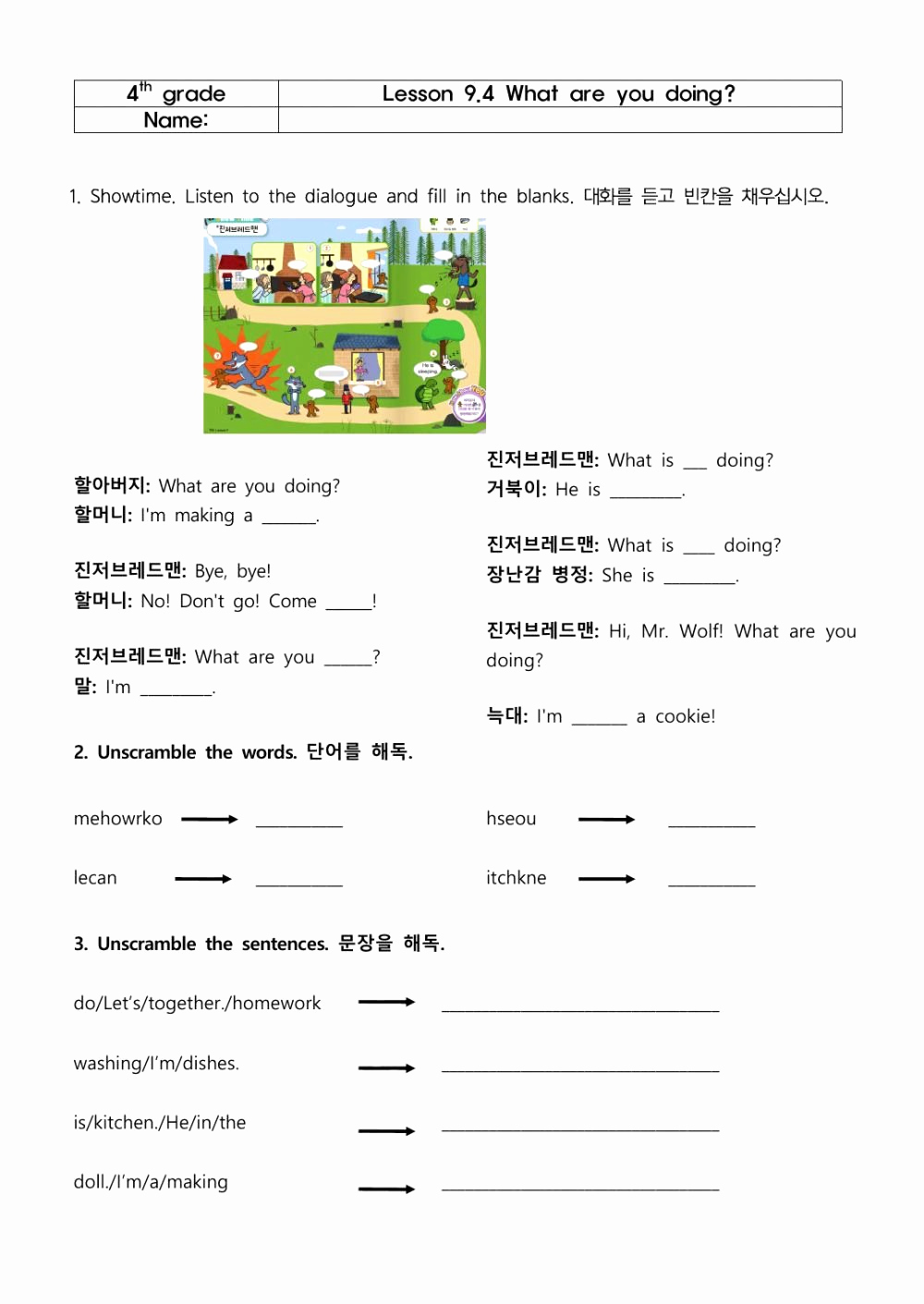 Dialogue Worksheets 4th Grade Best Of Literal and Nonliteral Worksheets
