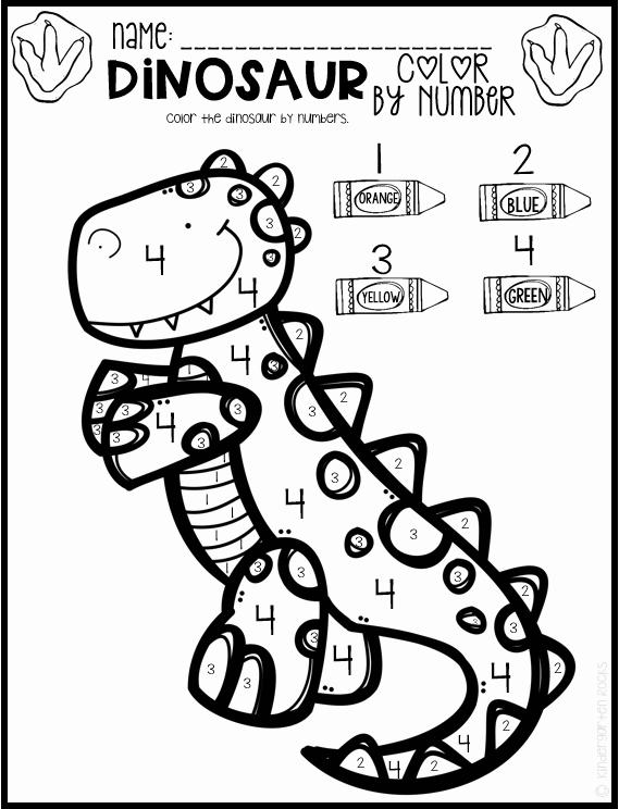 Dinosaur Worksheets for Kindergarten Awesome February Favorites Blog Hop and Giveaway Kindergarten