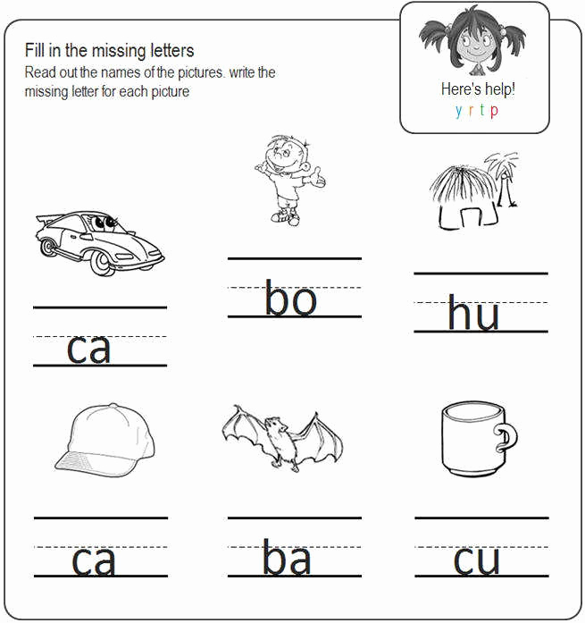 Ending sound Worksheets Free New Ending sounds Worksheets