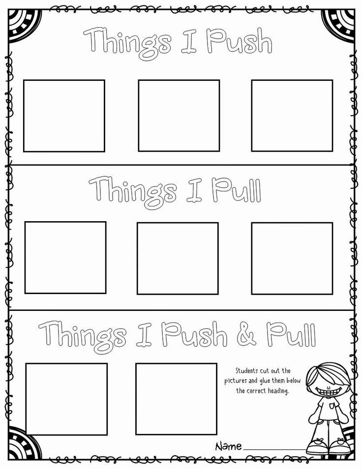 Force and Motion Printable Worksheets Beautiful force and Motion Kindergarten Worksheets force and Motion