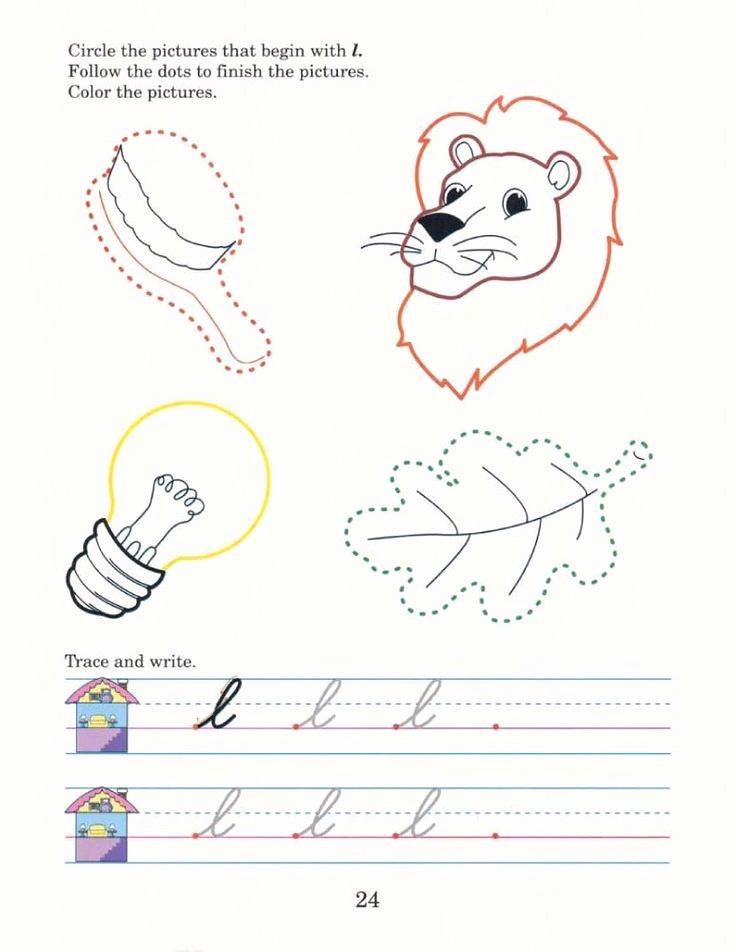 Free Printable Abeka Worksheets Lovely Free Printable Abeka Worksheets Writing with Phonics K4