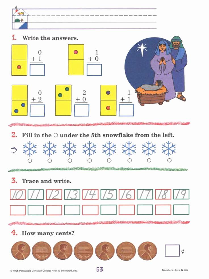 Free Printable Abeka Worksheets Unique Numbers Skills K
