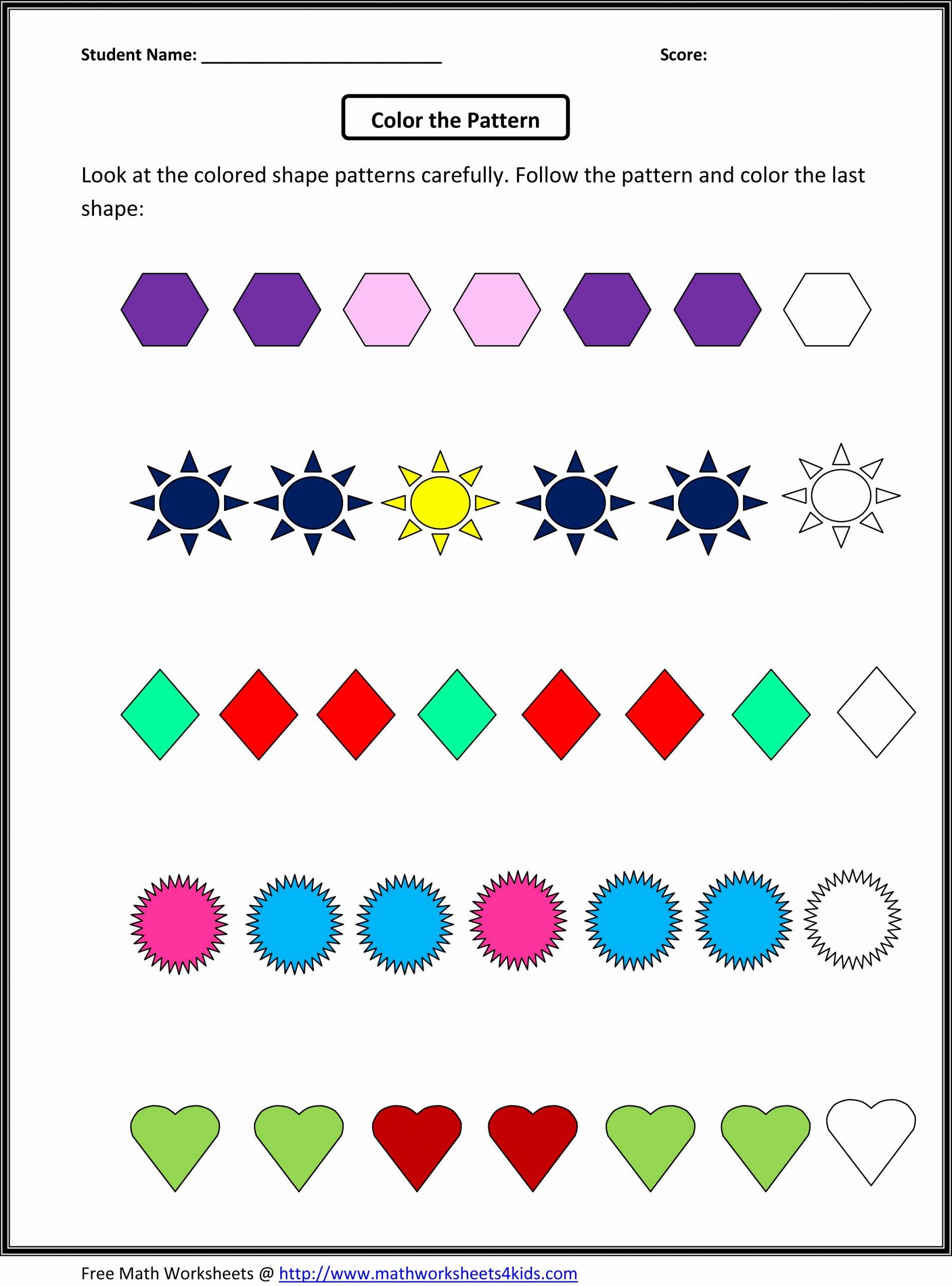 Geometric Shape Pattern Worksheets Fresh Perimeter Of Irregular Shapes