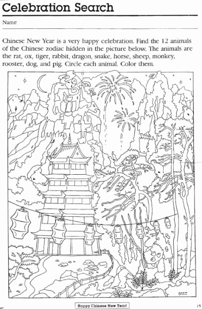 Hidden Animal Pictures Worksheets Fresh Chinese New Year Hidden