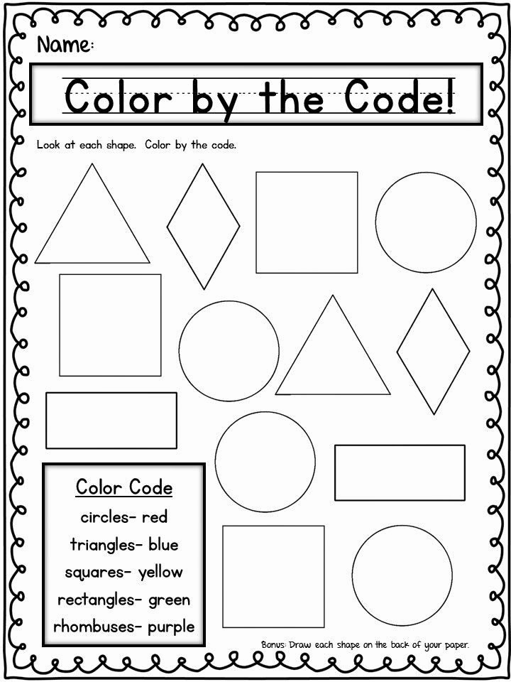 Identifying Shapes Worksheets Luxury Shapes Thursday Freebie