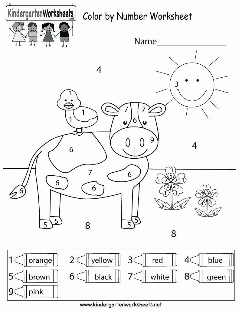 Kindergarten Color by Number Worksheets Luxury Color by Number Worksheet Free Kindergarten Math