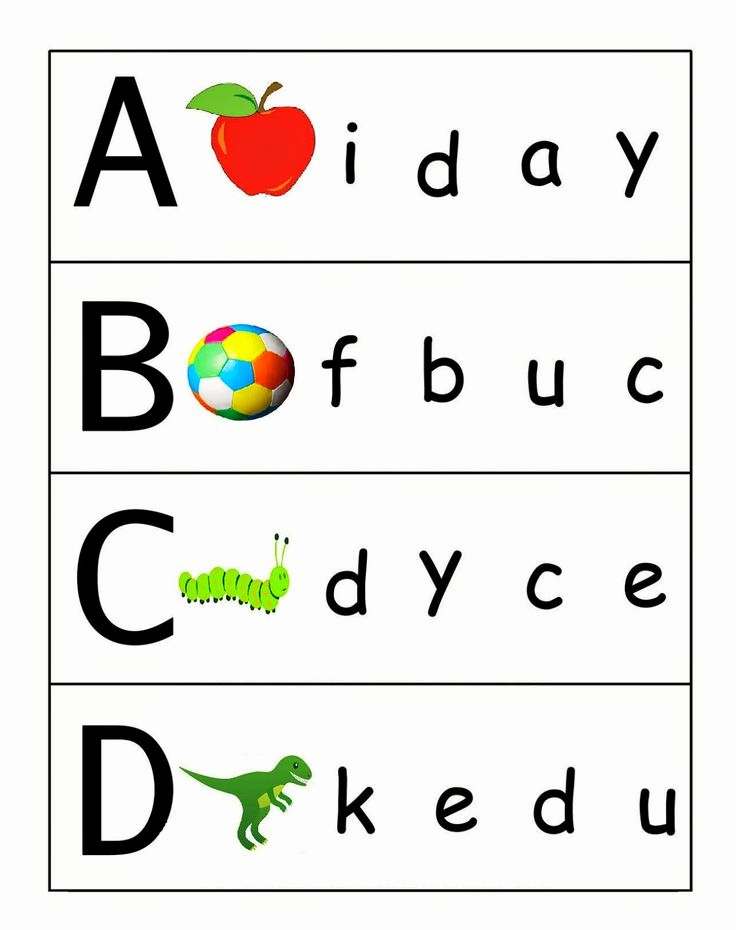Kindergarten Lowercase Letters Worksheets Lovely Match Upper Case and Lower Case Letters 1