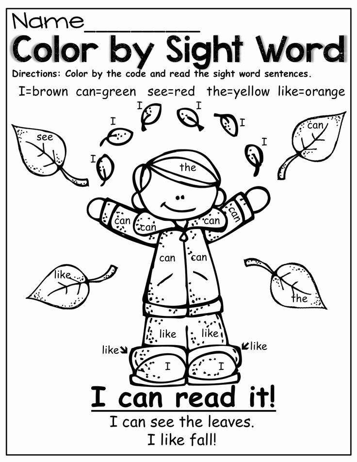 Kindergarten Sight Word Coloring Worksheets Fresh 10 Pics Kindergarten Sight Word Coloring Pages Color