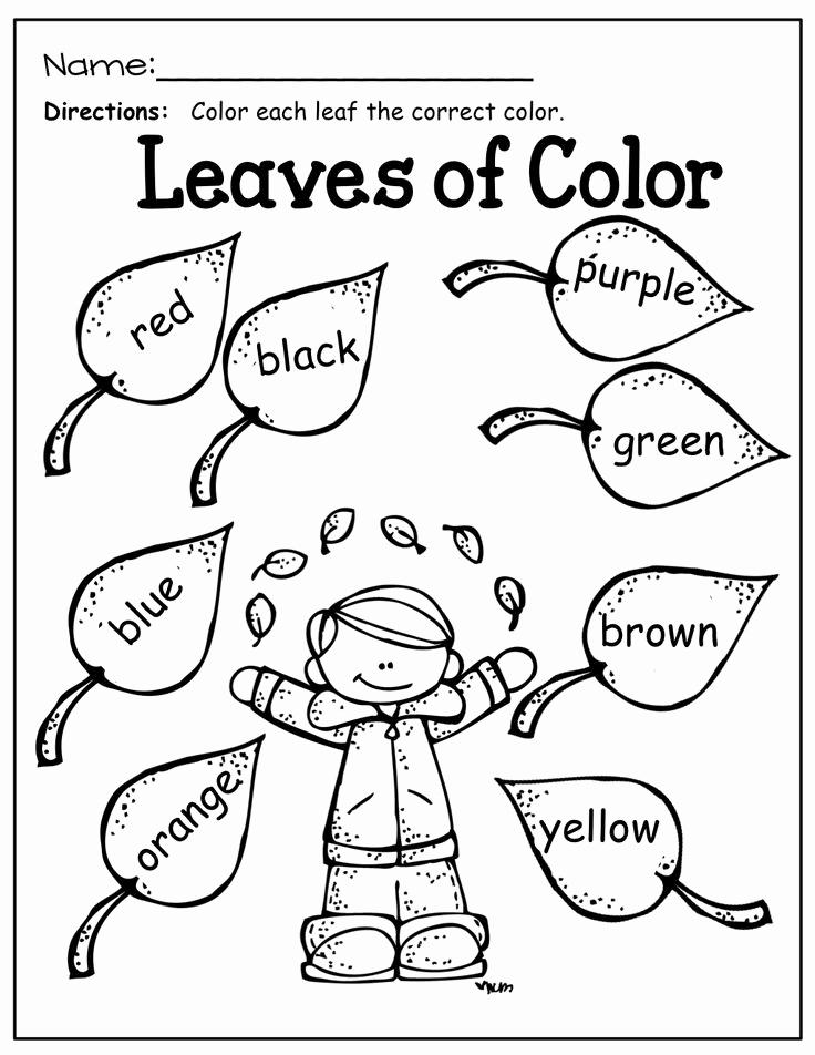 Kindergarten Sight Word Coloring Worksheets Inspirational 22 Color by Sight Word Worksheets for Kindergarten