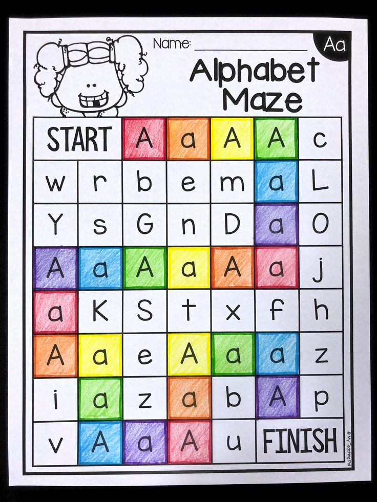 Letter Recognition Worksheets for Kindergarten New Alphabet Maze Worksheets Letter Recognition Distance