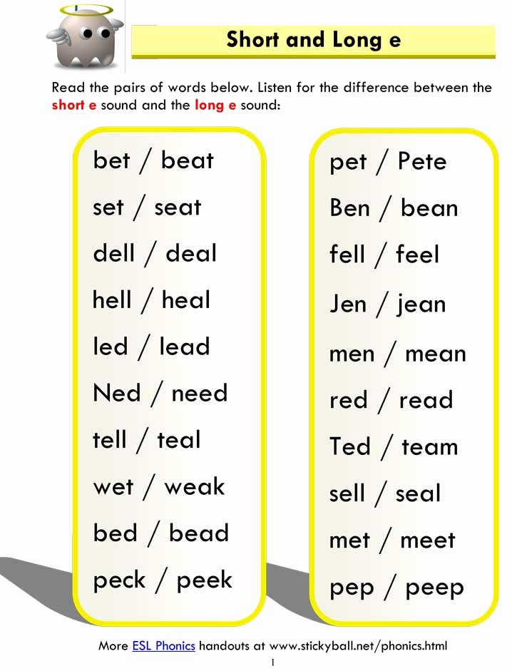 Long E Short E Worksheets Unique Long Vowels Archives Page 3 Of 3