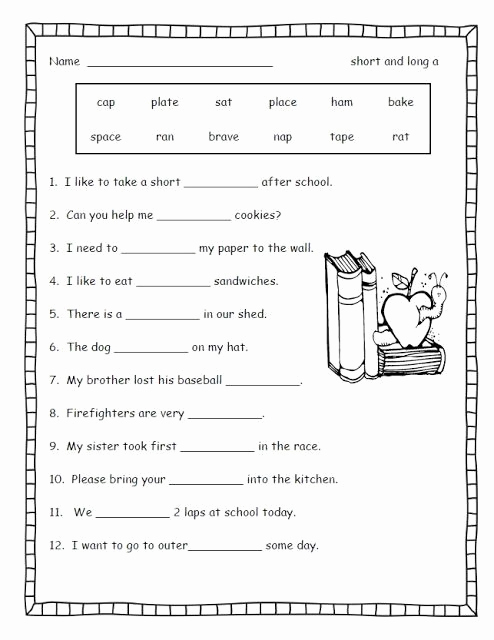 Long Vowel Silent E Worksheet Inspirational Silent E Worksheets