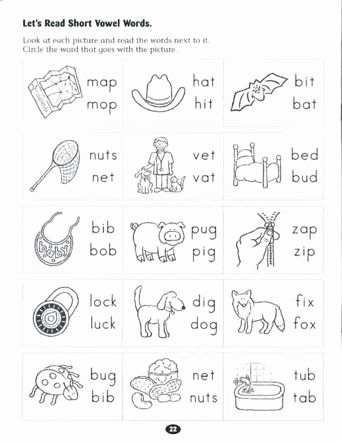 Long Vowel Worksheets Pdf Awesome 25 Long Vowels Worksheets Pdf