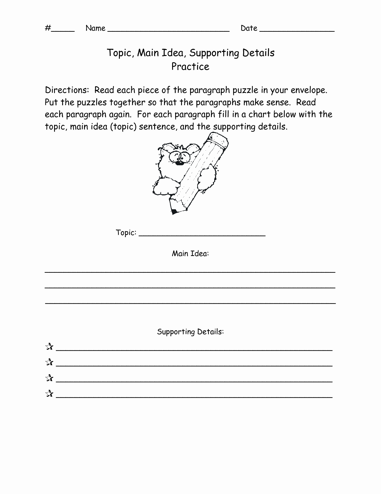 Main Idea and Details Worksheet Elegant 13 Best Of Idea Supporting and Main Worksheets