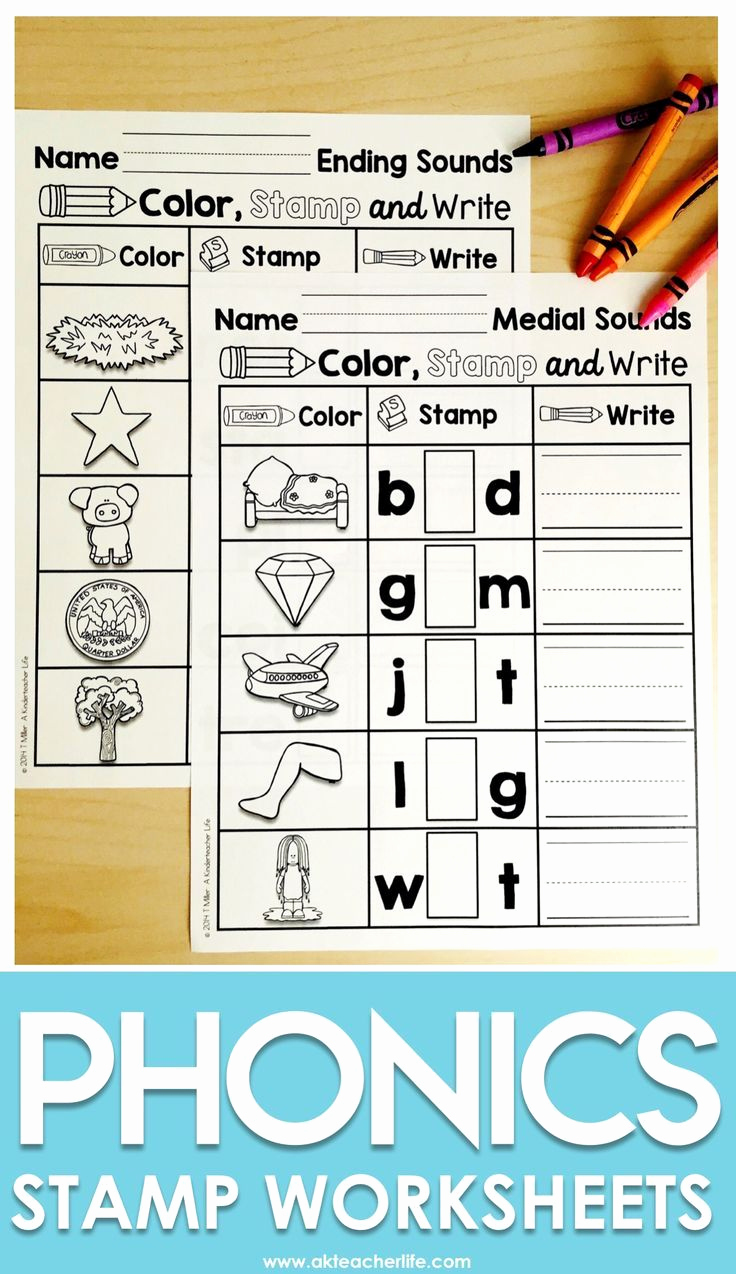 Medial sounds Worksheets First Grade Lovely Stamp Center Literacy Center Worksheet Activities