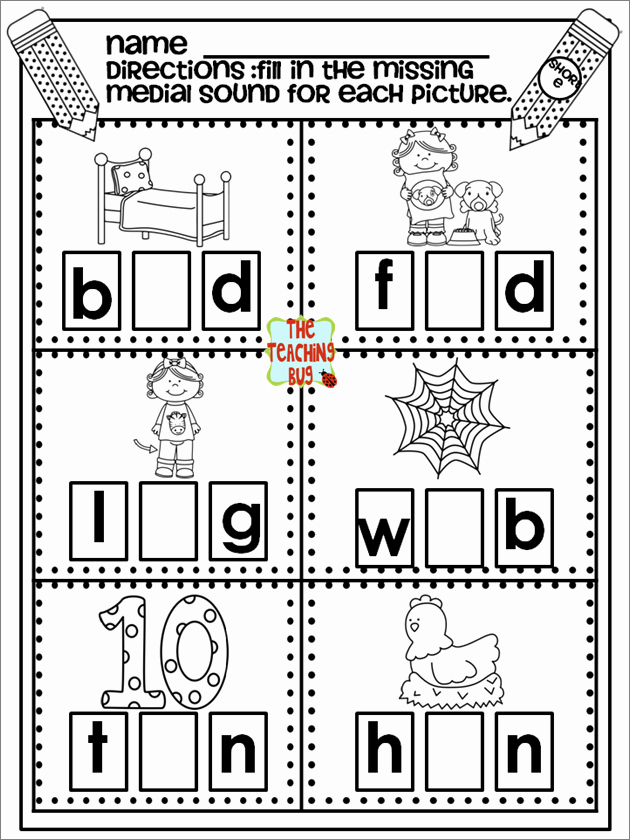 Medial sounds Worksheets First Grade New Medial sounds Phonics Instruction