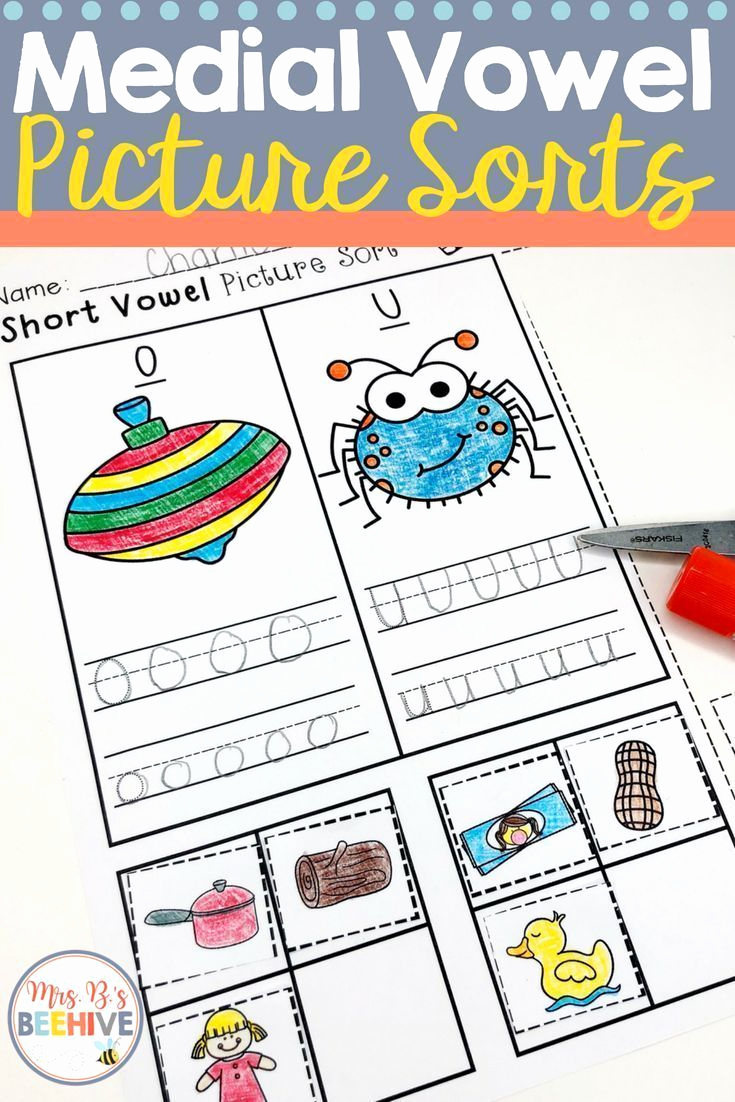 Medial sounds Worksheets First Grade New Medial Vowel sounds are A Key Ponent to Segmenting