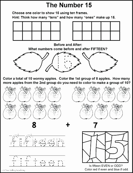 Ou Ow Worksheets 2nd Grade Beautiful 25 Ou Ow Worksheets 2nd Grade