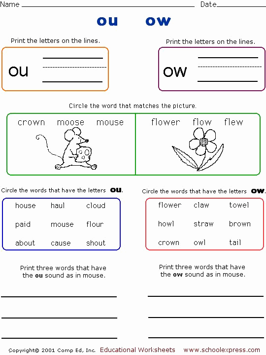 Ou Ow Worksheets 3rd Grade Awesome 51 Best Ou Ow Vowels Images On Pinterest