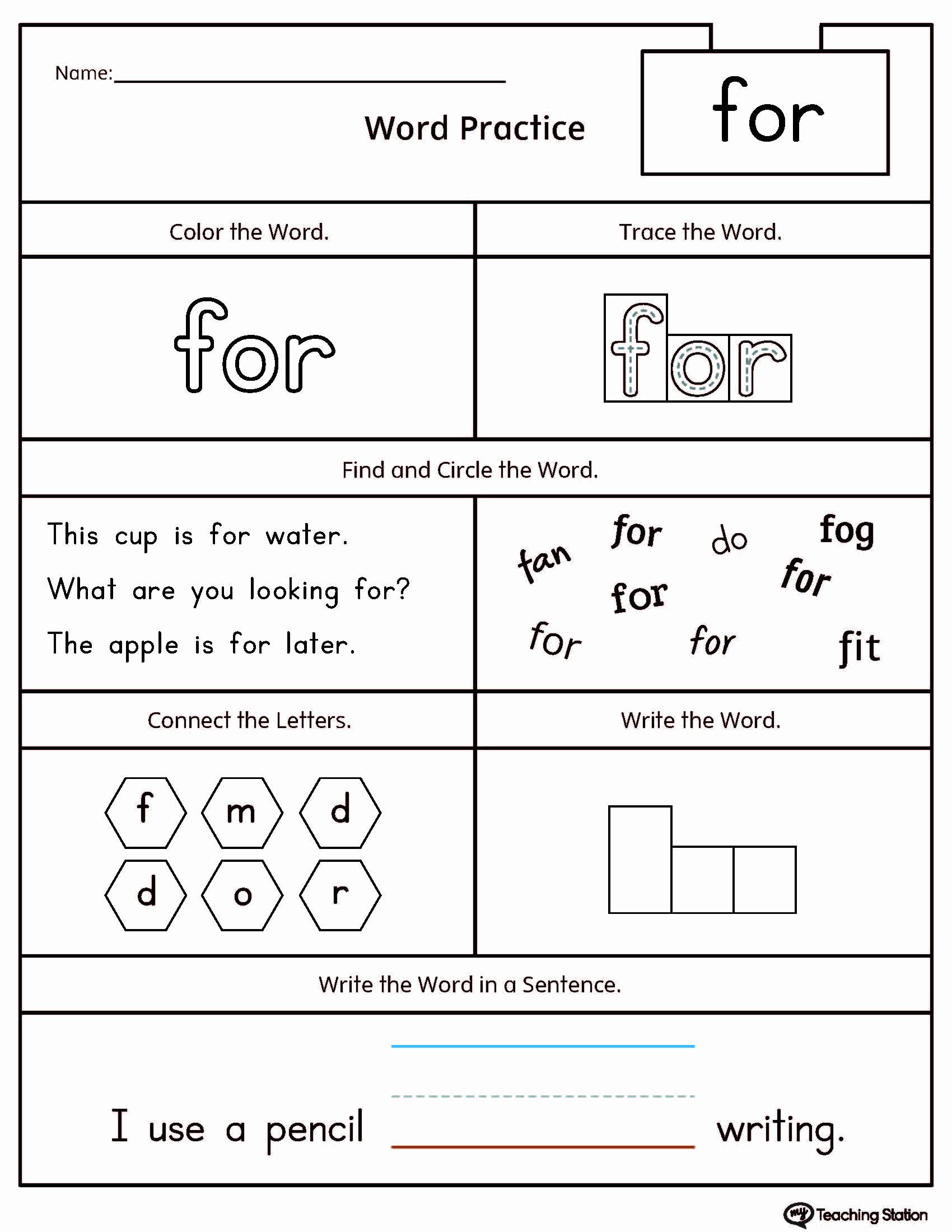 Positional Words Preschool Worksheets Fresh 20 Positional Words Preschool Worksheets