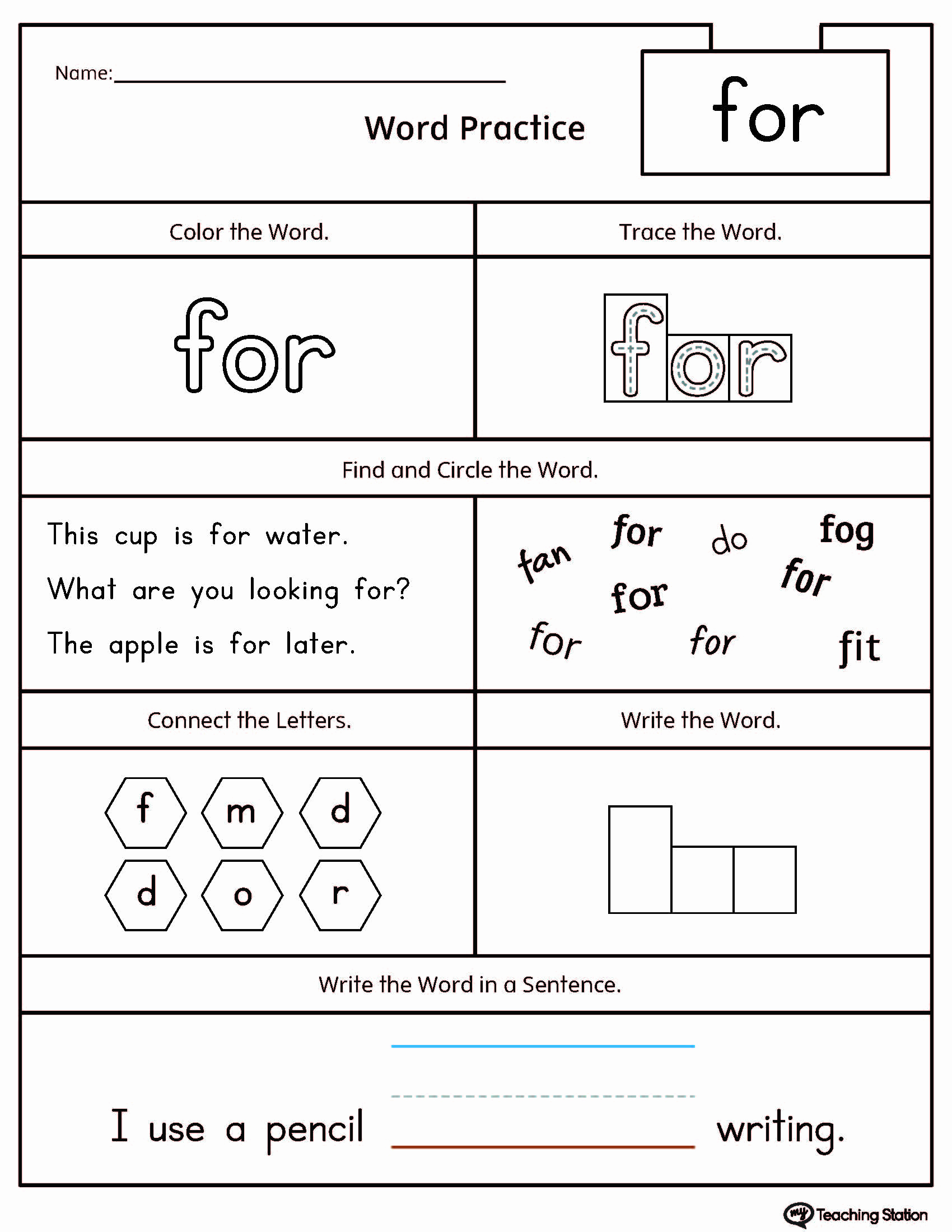 Positional Words Worksheets for Preschool Awesome 20 Positional Words Preschool Worksheets