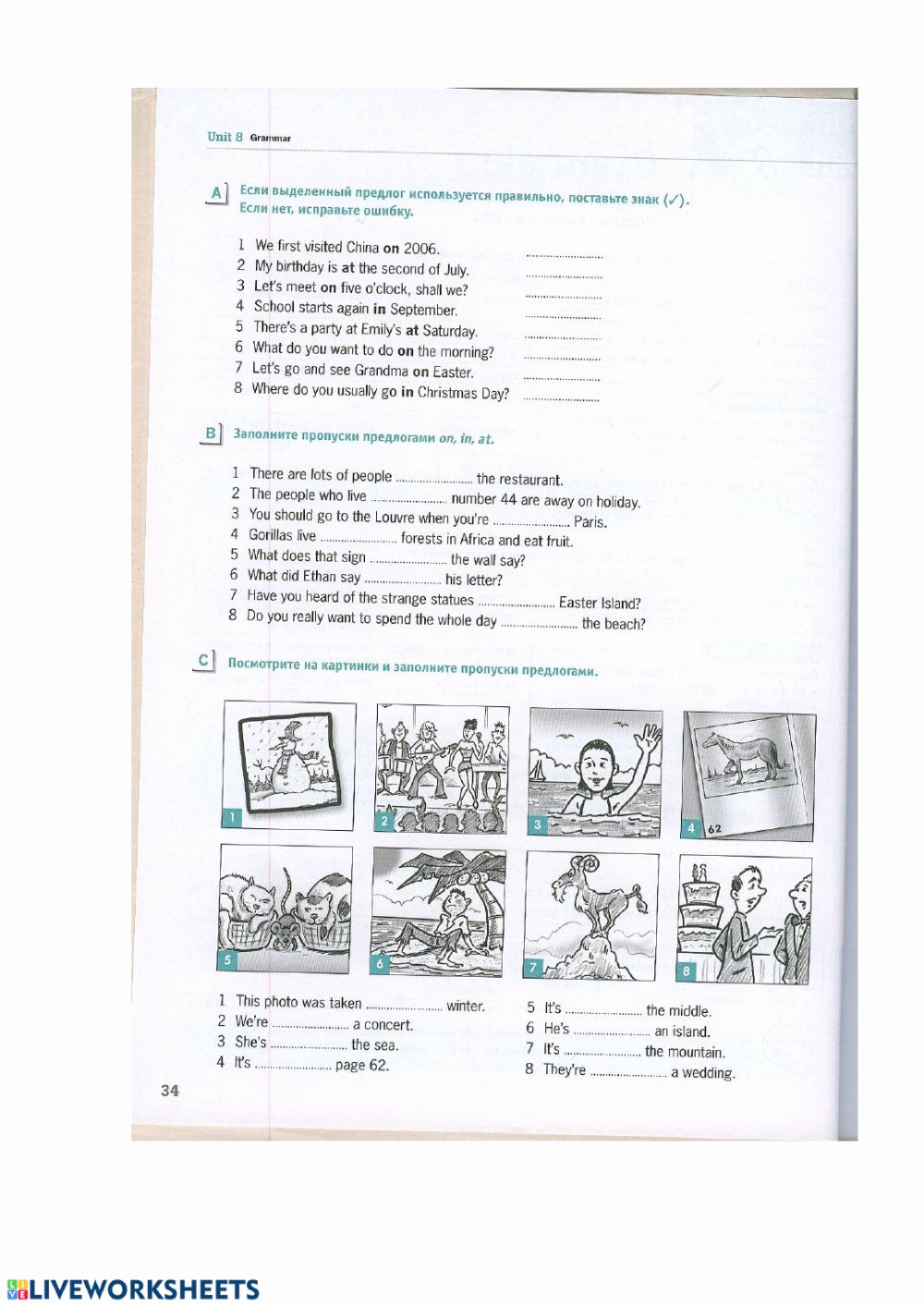 Prepositions Worksheets Middle School Awesome 20 Prepositions Worksheets Middle School