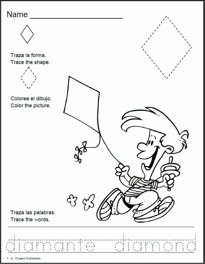 Preschool Diamond Shape Worksheets Awesome 5 Best Of Printable Preschool Worksheets Diamond