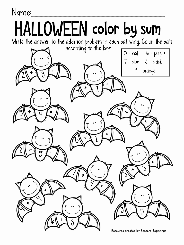 Preschool Halloween Worksheets Free Beautiful 15 Halloween Activities Worksheets and Printables for