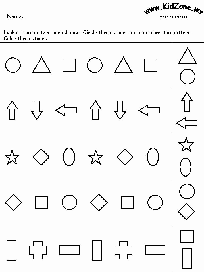 Repeated Pattern Worksheets Inspirational Repeated Patterns Worksheets
