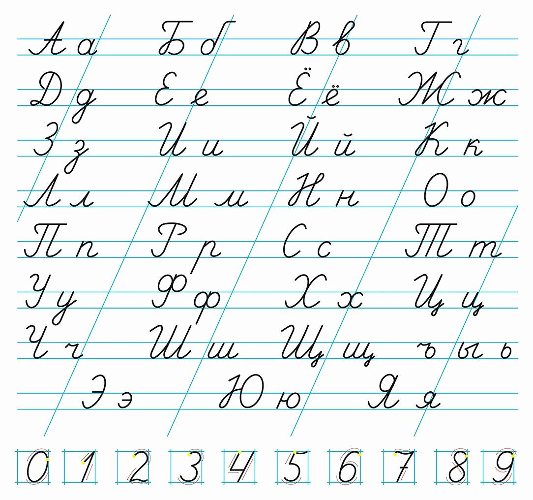 Russian Math Worksheets Fresh Russian Math Worksheets