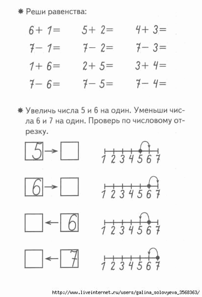 Russian Math Worksheets New Russian Math Worksheets Pin by Dace Bruna 10 In 2020