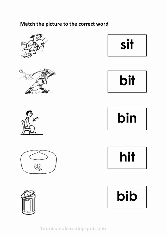 Short U Worksheets Pdf Awesome 44 [pdf] Short U Free Printable Worksheets Printable
