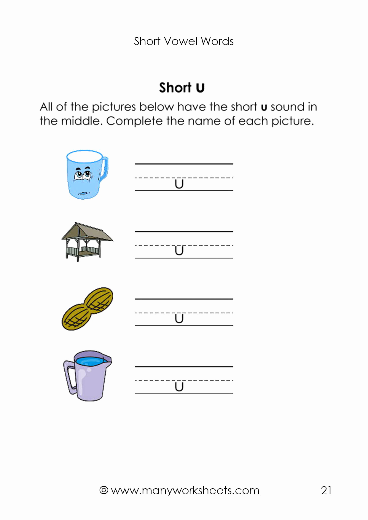 Short U Worksheets Pdf Beautiful Short Vowel U Worksheet 3
