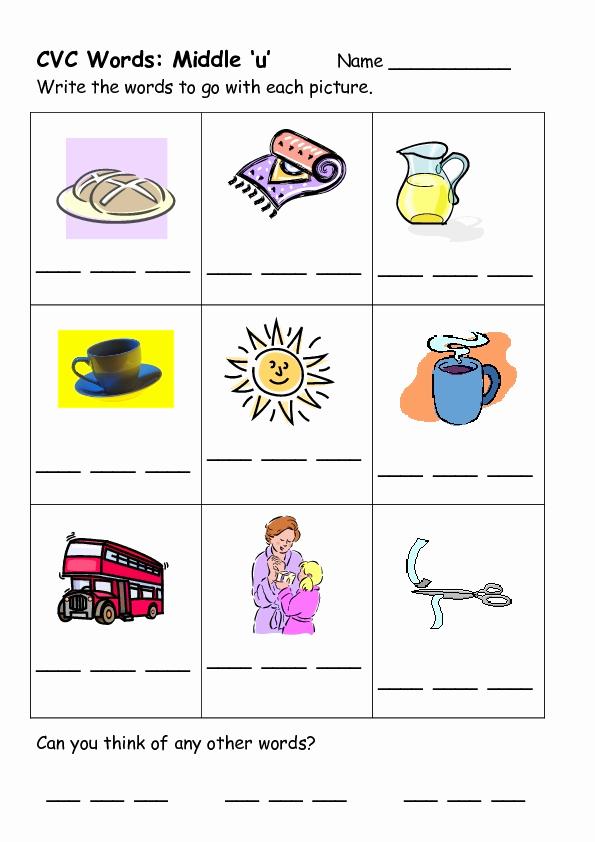 Short U Worksheets Pdf Elegant 7 [pdf] Short U Printable Worksheets Hd Docx Download Zip