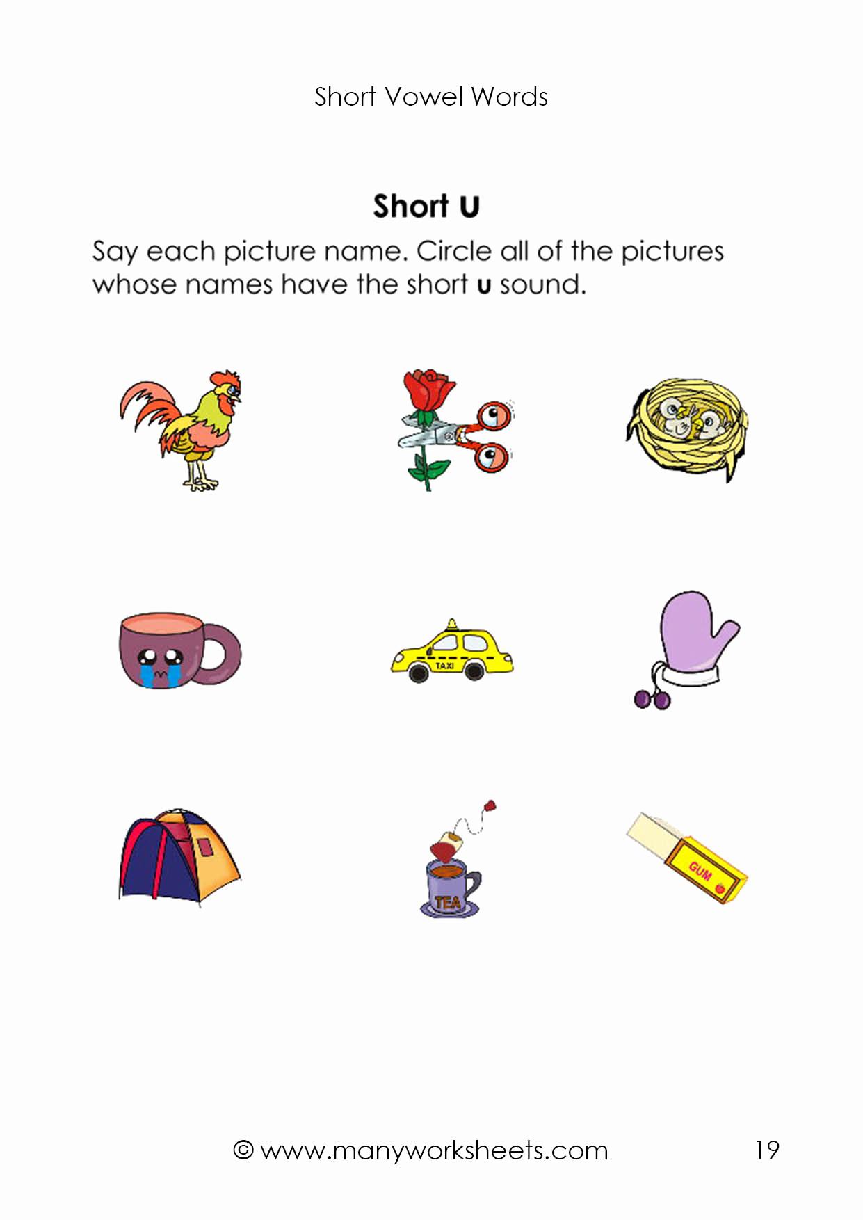 Short U Worksheets Pdf Lovely Short Vowel U Worksheet 1
