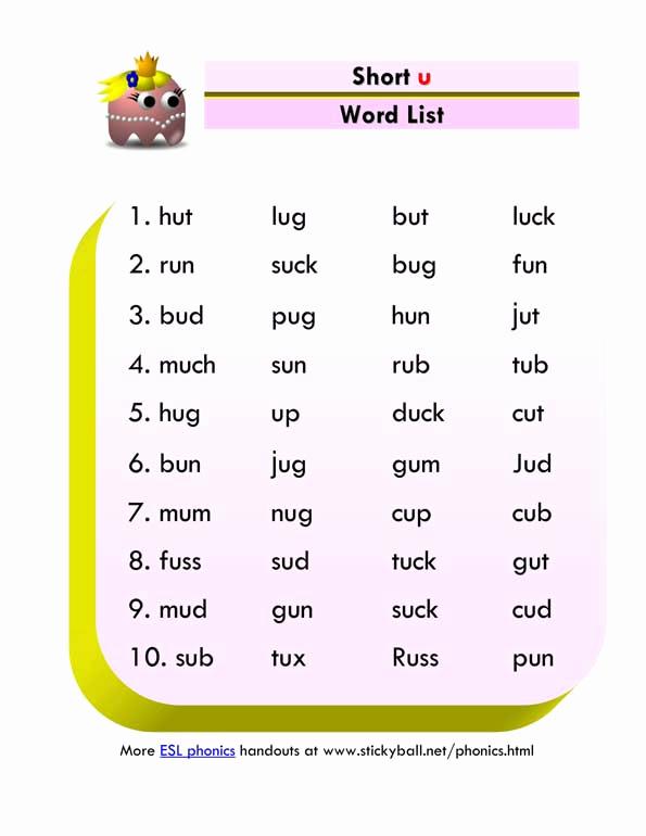 Short U Worksheets Pdf Unique Short U Word List and Sentences