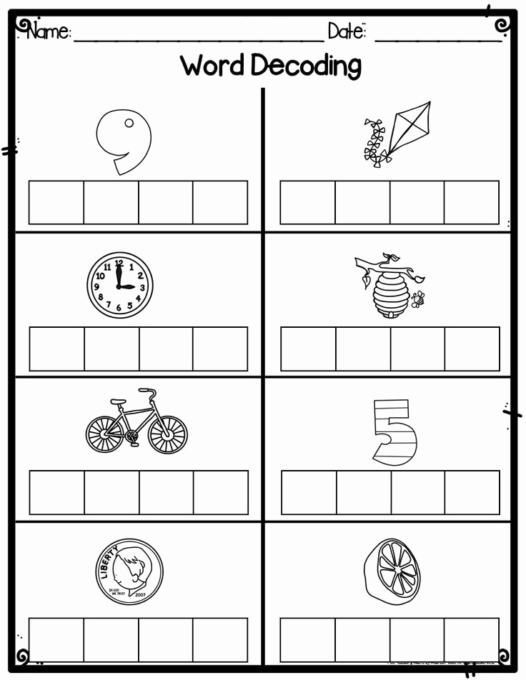 Silent E Words Worksheets Beautiful Silent or Magic E Word Decoding Practice Worksheets or